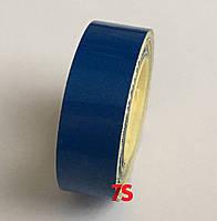 Светоотражающая лента на самоклейке, 5х1245 мм синий