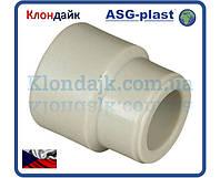 Полипропиленовая муфта переходная Ø50х20 ВВ ASG-Plast (Чехия)