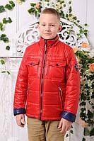 Куртка«Андора-1»