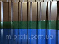 Профнастил ПК-20 цветной 0,33