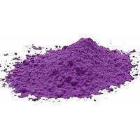 Фиолетовый пигмент, 1 кг