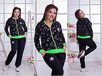 Спортивный прогулочный женский костюм кофта на молнии и штаны, батал большие размеры