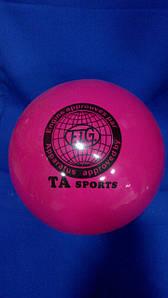 Мяч для художественной гимнастики (фитнеса , йоги)