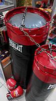 Боксерская груша 120 см * 40 кг