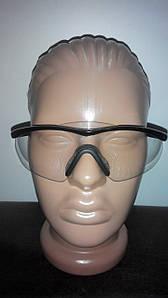 Спортивные очки Hi-Tec Wellington 01.