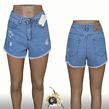 Шорты женские джинсовые короткие c высокой талией X-Ray голубого цвета Турция