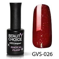 Гель-лак Beauty Choice «Magical flash» GVS-026, 10 мл