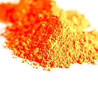 Оранжевый пигмент