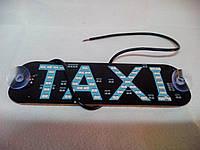 Подсветка (TAXI) на присосках.