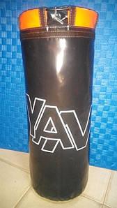 Боксерская груша YAN кольца 15 кг - 67 см*27 см.