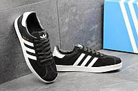 Мужские кроссовки Adidas Gazelle, замш, черно белые / кроссовки для бега мужские Адидас Газель, стильные