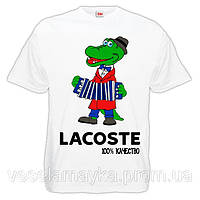 "Футболка ""Lacoste (Лакоста)"""