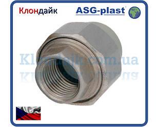 Полипропилен Сгон Американка 50Х1 1/2 Рв Asg-Plast (Чехия)