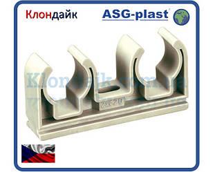 Крепеж Двойной Для Полипропиленовой Трубы Ø20 Asg-Plast (Чехия)