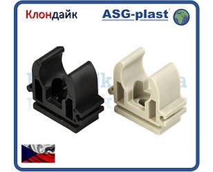 Крепеж Для Полипропиленовой Трубы Ø25 Asg-Plast (Чехия)