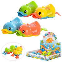 Заводная водоплавающая игрушка «Уточка» 015