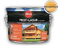 Лазурь-лак алкидный с воском ALTAX PROFI-LASUR для деревянных фасадов бесцветный, 2,5л