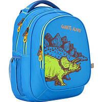 Рюкзак детский 8001 «Junior-3»K17-8001M-3 Kite