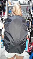 Чехол от дождя для рюкзака 20 - 35 литров.
