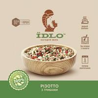 Ризотто с грибами IDLO.
