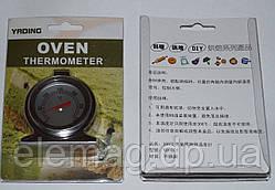 Термометр для духовки 0°С…+300°С