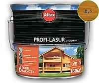 Лазурь-лак алкидный с воском ALTAX PROFI-LASUR для деревянных фасадов дуб, 9л