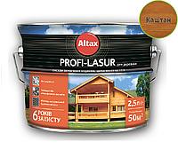 Лазурь-лак алкидный с воском ALTAX PROFI-LASUR для деревянных фасадов каштан, 2,5л