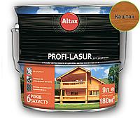 Лазурь-лак алкидный с воском ALTAX PROFI-LASUR для деревянных фасадов каштан, 9л