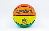Баскетбольный мяч Lanhua №1 RJ125