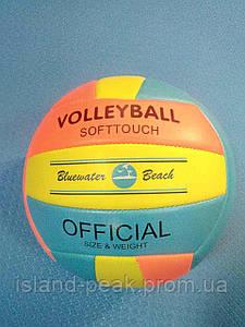 Мяч волейбольный Volleyball Official