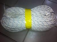 """Верёвка """"Крокус""""  диаметром 10мм - """"статика"""" ( Харьков )."""