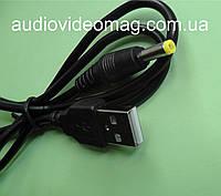 Кабель USB А на штекер питания 4.0-1.7