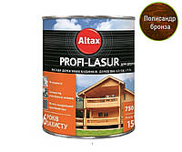 Лазурь-лак алкидный с воском ALTAX PROFI-LASUR для деревянных фасадов полисандр бронза, 0,75л