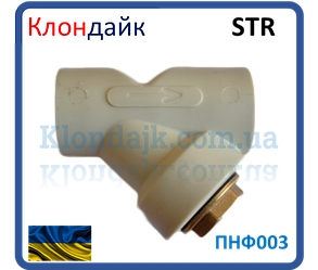 Str Фильтр 25 Вв