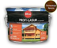 Лазурь-лак алкидный с воском ALTAX PROFI-LASUR для деревянных фасадов полисандр бронза, 2,5л