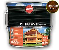 Лазурь-лак алкидный с воском ALTAX PROFI-LASUR для деревянных фасадов полисандр бронза, 9л