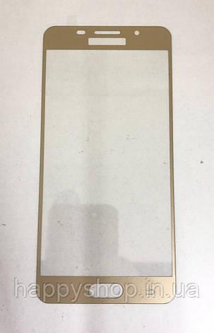 Защитное 3D стекло для Samsung A510 (A5-2016) (Gold), фото 2