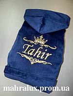 Махровый мужской халат «Синий блюз»
