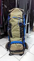Рюкзак 90 литров (ткань кордуро Dupont 1000)