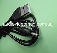 Кабель USB А на штекер питания 3.5-1.4