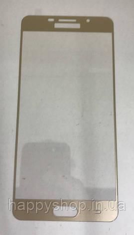 Защитное 3D стекло для Samsung A710 (A7-2016) (Gold), фото 2