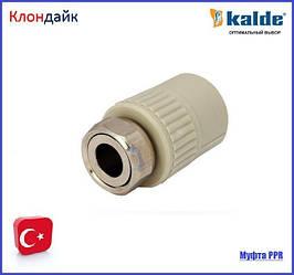 Kalde муфта с накидной гайкой Ø25х3/4 (пластиковая вставка)