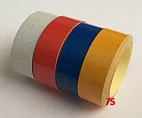 Светоотражающая лента на самоклейке, 25х1245 мм, красный