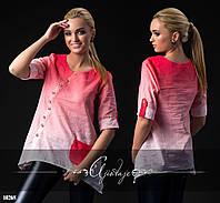 Рубашка с градиентым узором красная