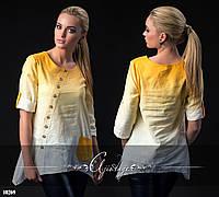 Рубашка с градиентым узором желтая