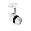 Светильник трековый белый ZL 4000 5W 4200K 334Lm LED track white