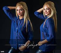 Рубашка с нагрудными карманами темно-синяя