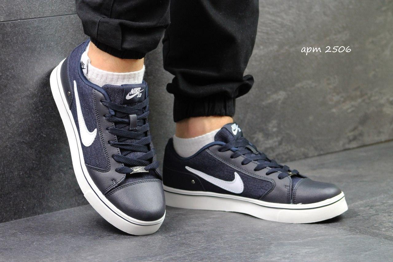 Кроссовки мужские Nike SB синие ( реплика ААА+) - bonny-style в Хмельницком 16afb10511d06
