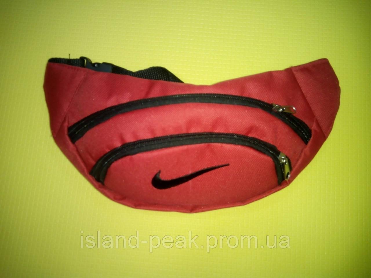 Поясная сумка - барсетка Nike.
