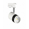 Светильник трековый ZL 4000 13W 4200K 987Lm LED track white белый